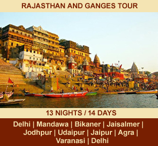 RAJASTHAN AND GANGES TOUR | 13 NIGHTS / 14 DAYS | Rajasthan Package Tour | DELHI – MANDAWA – BIKANER – JAISALMER – JODHPUR – RANAKPUR – UDAIPUR – JAIPUR – ABHANERI -FATEHPUR SIKRI – AGRA – VARANASI – DELHI