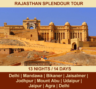 RAJASTHAN SPLENDOUR TOUR | 13-NIGHTS / 14-DAYS | Rajasthan Package Tour | DELHI – MANDAWA – BIKANER – JAISALMER – JODHPUR – MOUNT ABU – KUMBALGARH – UDAIPUR – JAIPUR – ABHANERI – FATEHPUR SIKRI – AGRA – DELHI